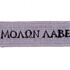 molon-labe